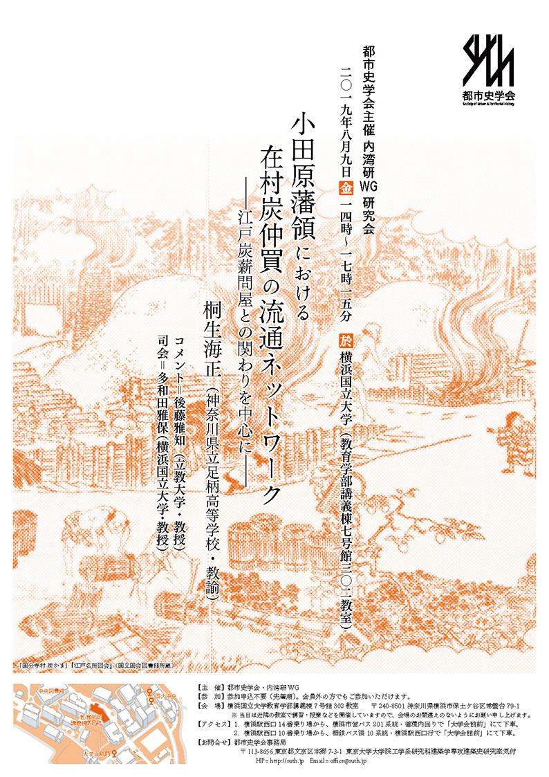 20190809_poster.jpg