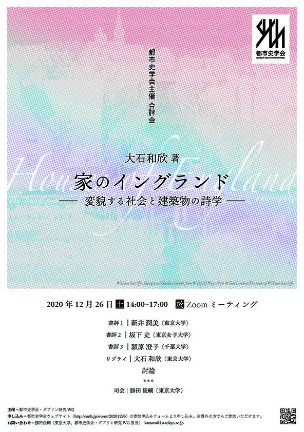 20201226_poster.jpg